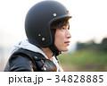 バイクに乗る 34828885