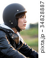 バイクに乗る 34828887