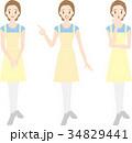 人物 女性 エプロンのイラスト 34829441