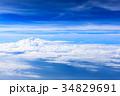 飛行機からの眺め 34829691
