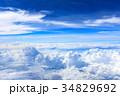 上空 空 青空の写真 34829692