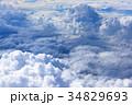 上空 空 空撮の写真 34829693