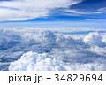 上空 空 青空の写真 34829694