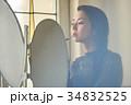 女性 ライフスタイル 化粧 34832525