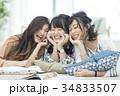 女性 若い 人物の写真 34833507