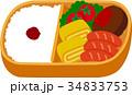 白米とおかず お弁当 34833753