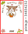 フレンチブルドッグ★お雑煮 ミニ 34834232