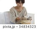 女性 ライフスタイル 料理 34834323