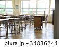 教室 学校 小学校の写真 34836244