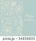 ベクター フラワー 花のイラスト 34836835