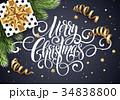 プレゼント クリスマス レタリングのイラスト 34838800