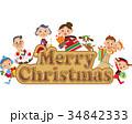 家族 三世代家族 ベクターのイラスト 34842333