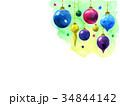 クリスマスオーナメントフレーム 34844142