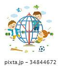 公園で遊ぶ子どもたち 34844672