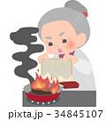 女性 シニア 火事のイラスト 34845107