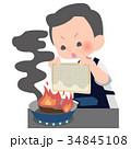中高年 火事 消火のイラスト 34845108