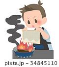 男性 火事 消火のイラスト 34845110