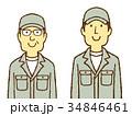 男性 笑顔 作業員のイラスト 34846461