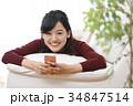 スマホ 女性 メールの写真 34847514