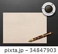 古びた紙 べっ甲の万年筆 コーヒー 34847903