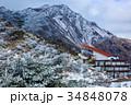 仁田峠の雪景色 雲仙 34848078