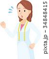 女性の栄養士が走っているイラスト-上半身 34848415