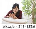 女性 メール 見るの写真 34848539