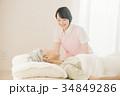 訪問看護 在宅介護 ホームヘルパー 34849286