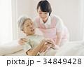 介護福祉士とシニア 訪問看護 在宅介護 34849428