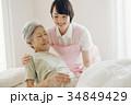 介護福祉士とシニア 訪問看護 在宅介護 34849429