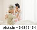 介護福祉士とシニア 訪問看護 在宅介護 34849434