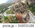 メテオラ(ギリシャ) 34850186