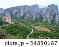 メテオラ(ギリシャ) 34850187