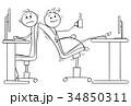 オフィス 職場 マンガのイラスト 34850311