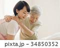 介護福祉士とシニア 訪問看護 在宅介護 34850352