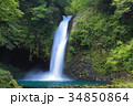 浄蓮の滝 34850864