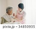 シニア 介護福祉士 介護の写真 34850935