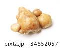 黄金生姜(鹿児島県産) 34852057