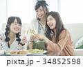 女性 女子会 人物の写真 34852598
