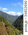 風景 高瀬渓谷 北アルプスの写真 34852690