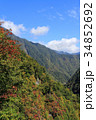 風景 高瀬渓谷 北アルプスの写真 34852692