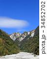 風景 船窪岳 北アルプスの写真 34852702