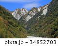 風景 船窪岳 北アルプスの写真 34852703