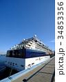 客船 豪華客船 神戸港の写真 34853356