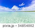 コンドイビーチ 海 遠浅の写真 34854002