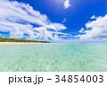 コンドイビーチ 海 遠浅の写真 34854003