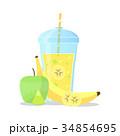 のみもの 飲み物 飲料のイラスト 34854695