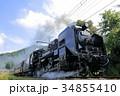 秩父鉄道SL 34855410
