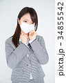女性 ビジネスウーマン スーツの写真 34855542