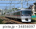 レッドアロー 10000系 電車の写真 34856097